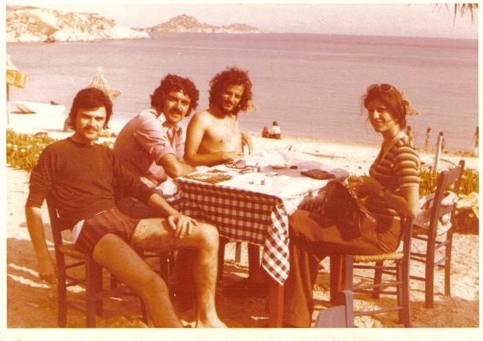 ΠΑΣΧΑ  1975